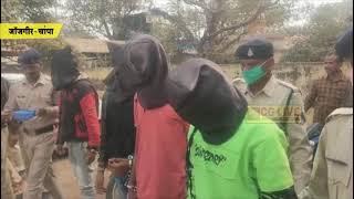 अंर्तराज्यीय लूटेरों का गिरोह पकड़ाया cglivenews