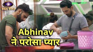 Rahul Ke Liye Abhinav Ne Ki Ye Cheez, Chauk Jayenge Aap   Bigg Boss 14 Live Fed