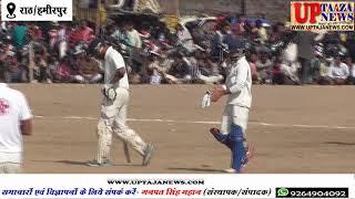 स्वामी ब्रम्हानन्द एसीसी अंतर्जनपदीय टूर्नामेंट के फाइनल मैच में नागपुर ने लखनऊ को हराया