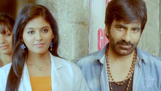 Yevanda Tamil Movie Scenes | Ravi Teja Impressed with Anjali - Ali Hilarious Comedy