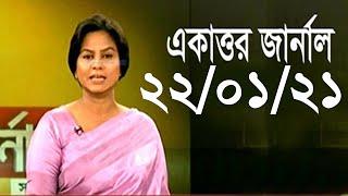 Bangla Talk show  বিষয়: বিএনপি মুখে গণতন্ত্র বললেও তাদের মুখোশের আড়ালে জুলুম আর লুটপাটতন্ত্র