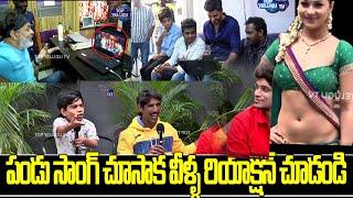Mana Prema Katha Item Song Launch By Nagababu | Rahul Sipligunj, Ali Reza, Riyaz, Durga Rao | Pandu