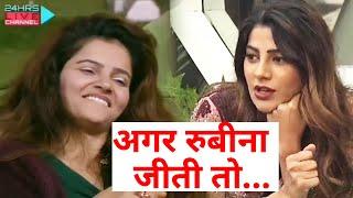 Nikki Aur Rakhi Ne Di Rubina Ko Advice, Jeetne Ke Baad Aisa Karna   Bigg Boss 14 Live Feed
