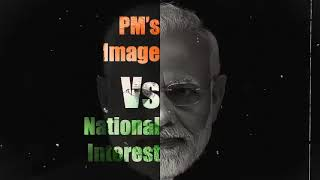 What happens when a PM's image is more important than national interest?