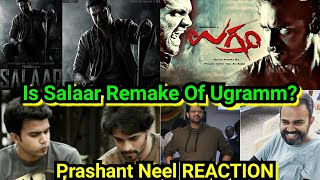 Is Salaar Movie Remake Of Ugramm? Prashant Neel Surprising Reaction, Srimurali, Prabhas