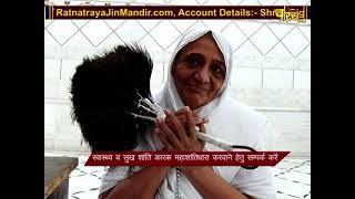 Abhishek | अभिषेक एवं शांतिधारा | Dwarka, द्वारका, दिल्ली | Date:-20/01/21