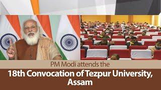 PM Modi attends the 18th Convocation of Tezpur University, Assam | PMO