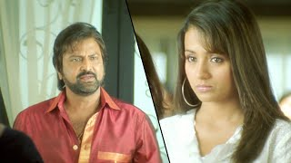 Rudran Malayalam Movie Scenes | Trisha Angry with Mohan Babu - Mohan Babu Tries To Please