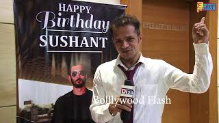 Sushant Singh Rajput 35th Birthday EMOTIONAL Interview By Sushant's Friend Ganesh Hiwarkar