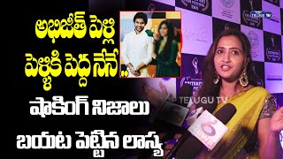 Lasya About Bigg Boss Abhijeet Marriage | Lasya About Anchor Ravi | Chitrapuri Film Festival 2021