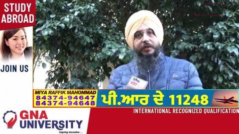 MC Elections को लेकर Sukhbir Badal को Daman Phillaur का Open Challange