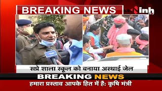 BJP Chhattisgarh News || Former Minister Brijmohan Agrawal  हुए गिरफ्तार