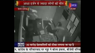 Blast in Karnataka | कर्नाटक में धमाका, CM के होमटाउन में डायनामाइट ब्लास्ट में 8 मजदूरों की मौत
