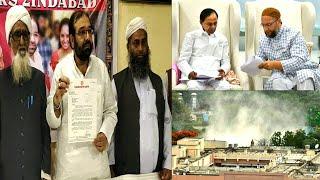 TRS Leader Rasheed Shareef Ne Secretariat Ki Masjido Ko Lekar Diya Apna Bayaan |@Sach News