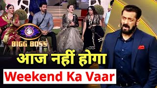 Aaj Nahi Hoga Weekend Ka Vaar | Salman Khan |  Bigg Boss 14 Latest Update