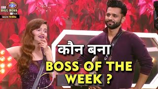 Bigg Boss 14: Koun Bana Boss Of The Week ? | Rubina, Rahul, Abhinav, Rakhi...