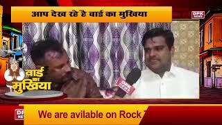 DPK NEWS   वार्ड का मुखिया  सरीन बानो सादिक हुसैन,पार्षद प्रत्याशी,वार्ड नंबर 33,नगर परिषद नागौर