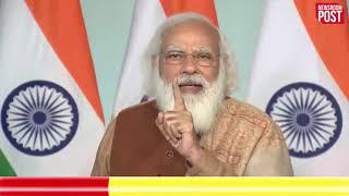 तेजपुर यूनिवर्सिटी के दीक्षांत समारोह में PM मोदी ने कही ये बड़ी बात