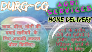 Durg Agri Services ♤ Buy Seeds, Pesticides, Fertilisers ♧ Purchase Farm Machinary  on rent
