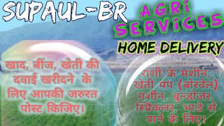 Supaul Agri Services ♤ Buy Seeds, Pesticides, Fertilisers ♧ Purchase Farm Machinary  on rent