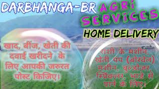 Darbhanga Agri Services ♤ Buy Seeds, Pesticides, Fertilisers ♧ Purchase Farm Machinary -  on rent