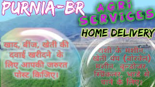 Purnia Agri Services ♤ Buy Seeds, Pesticides, Fertilisers ♧ Purchase Farm Machinary -  on rent