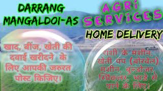 Darrang Mangaldoi  Agri Services ♤ Buy Seeds, Pesticides, Fertilisers ♧ Purchase Farm Machinary