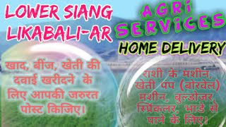Lower siang likabali  Agri Services ♤ Buy Seeds, Pesticides, Fertilisers ♧ Purchase Farm Machinary