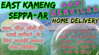 East kameng SEPPA Agri Services ♤ Buy Seeds, Pesticide Fertilisers ♧ Purchase Farm Machinary on rent