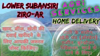 Lower Subansiri Zero  Agri Services ♤ Buy Seeds, Pesticides, Fertilisers ♧ Purchase Farm Machinary