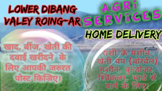 Lower dibang valley Roing  Agri Services ♤  Seeds, Pesticides, Fertilisers ♧ Purchase Farm Machinary