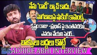Adhire Abhi Sensational Interview | Point Blank Movie | Bs Talk Show | Top Telugu TV