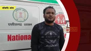 सड़क दुर्घटना में 1 की मौत 1 घायल cglivenews
