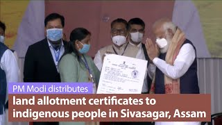 PM Modi attends land allotment certificates distribution ceremony in Sivasagar, Assam | PMO