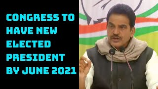 Congress To Have New Elected President By June 2021: KC Venugopal | Catch News