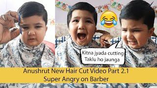 ???? Anushrut New Haircut Video Is Going Viral ???????? | Cute Boy hair Cut Video Part 2.1| Baal mat kato