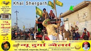 खाई शेरगढ गांव में निकली नाचती हुई ट्रैक्टर रैली, किसानों के अलग अंदाज, हल व ट्रैक्टर से निकाली रैली