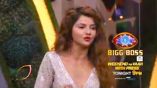 Media Ne Rubina Ko Pucha Nikki Wala Sawal, Kya Boli Rubina? | Bigg Boss 14 Update
