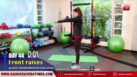 Fit with Jen || Day 44 || 90 Days Transformation Challenge || @8AM Daily on Dainik Savera TV