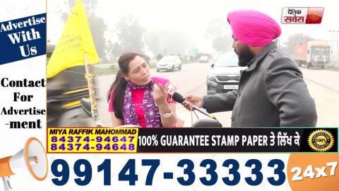 Exclusive:किसानों का साथ देने Activa पर ही Amritsar से Delhi जा रही यह महिला