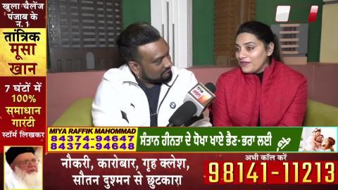ਹੁਣ ਟੀ.ਵੀ ਤੇ Reality Show 'ਚ  Master Saleem ਤੇ Mannat Noor ਲੋਕਾਂ ਨਾਲ ਖੇਲਣਗੇ ਅੰਤਾਕਸ਼ਰੀ