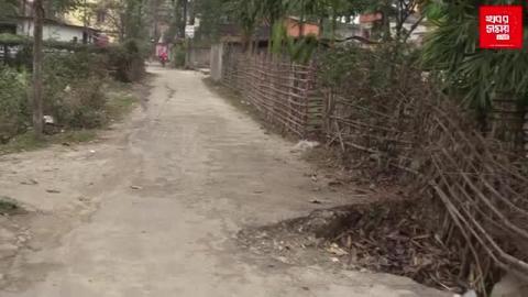 """""""ভোট আসে ভোট যায়"""" পাবলিক কি পায় ?মাটিগাড়া গ্রাম পঞ্চায়েতের শিশুডাঙ্গি এলাকা থেকে"""