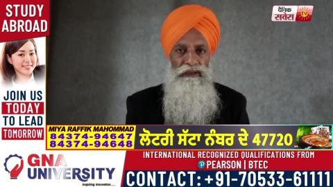 26 January को लेकर किसान नेता Gurnam Singh Chaduni की Haryana के किसानों को बड़ी अपील