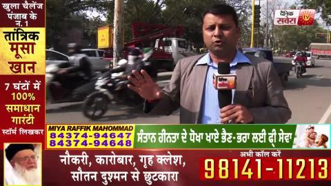 किसानो की Support में AAP ने Mohali में निकली Bike Rally