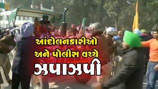 રાજભવન તરફ ટ્રેકટર લઈ કૂચ કરી રહેલા ખેડૂતો અને પોલીસ વચ્ચે ઝપાઝપી | ABTAK MEDIA