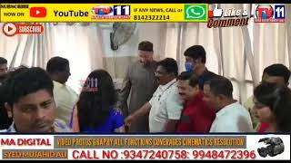 KRISHNA CHILDRENS HOSPITAL EXTENDED GYANEC WING FOR WOMEN, INAUGURATED BY ASADUDDIN OWAISI