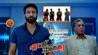 Agent Chanakya on Prime Video | Terrorists Blackmails Gopichand by Kidnapping his Friends