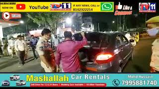 VEHICLE CHECKING BY REIN BAZAR POLICE ALONG WITH STAFF AT CHANCHAL GUDA JUNIOR COLLAGE
