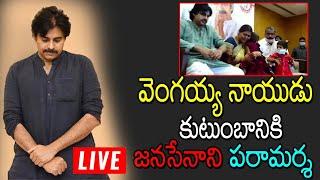 LIVE   Pawan Kalyan to Console Sri Vengaiah Naidu Family   JanaSena Party   Ongole   Top Telugu TV