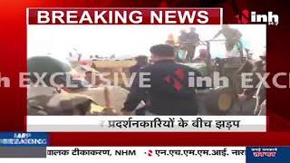 Chhattisgarh News || किसान संगठन की ट्रैक्टर रैली, पुलिस और प्रदर्शनकारियों के बीच झड़प